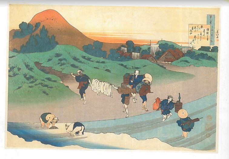 Šest slikarskih zakona Sie Hoa ( drugi dio)